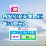 uq-mobile02